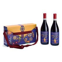 City Bag Floramundi - Vouwt schoudertas open in karton van 2 flessen van 750 ml Donnafugata