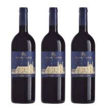 "One Thousand and One Nights ""The Great Vintages"" - Special Gift Box (B) in wood of 3 Donnafugata bottles"